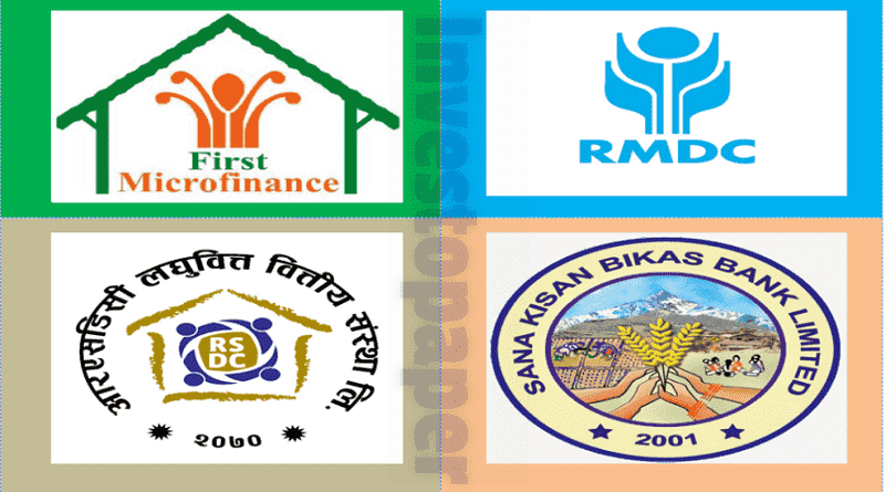 4 wholesale microfinance combined logo