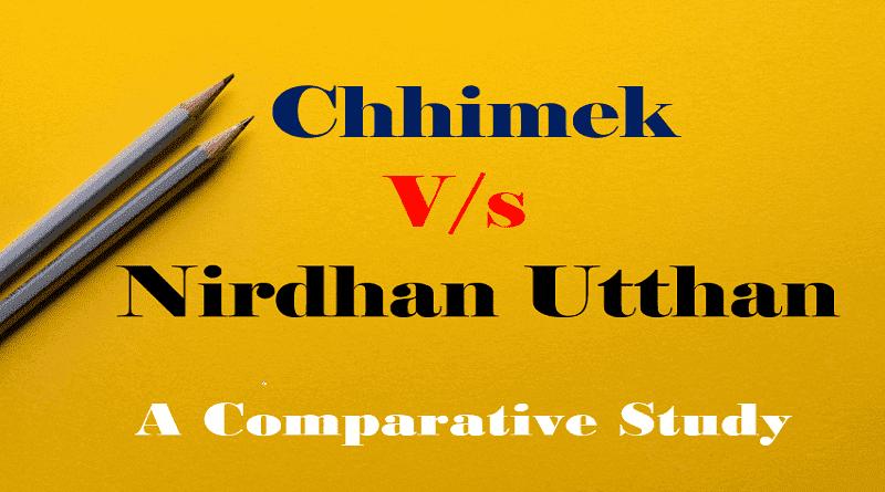 chhimek vs nirdhan utthan laghubitta