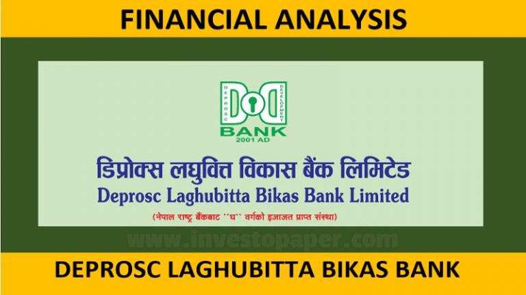 Deprosc Laghubitta Bikas Bank Limited