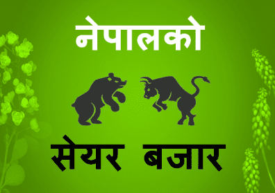 nepal share market