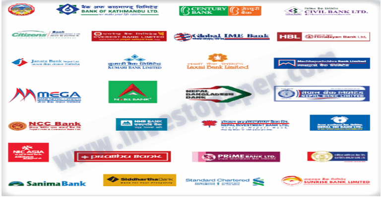 COMMERCIAL BANKS OF NEPAL