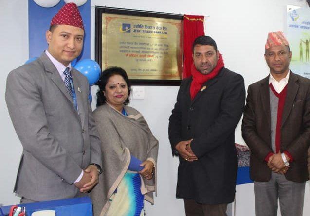 jyoti bikas bank branch opening