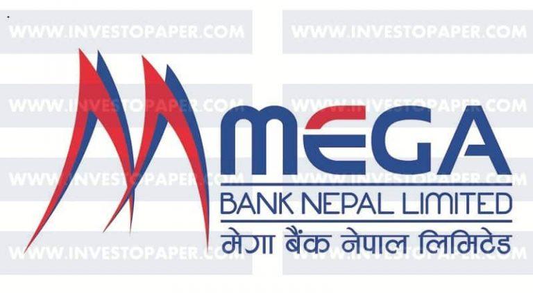 mega bank logo